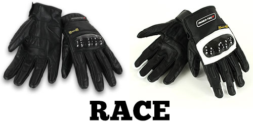 Download / View Pictures of the Race PPI Gloves